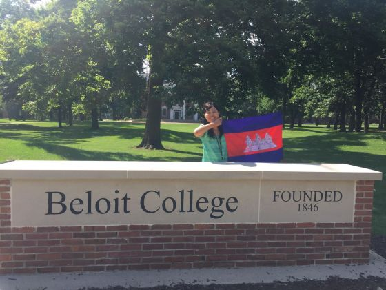 A Beloit College Graduate from Cambodia